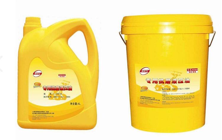 优质液压油