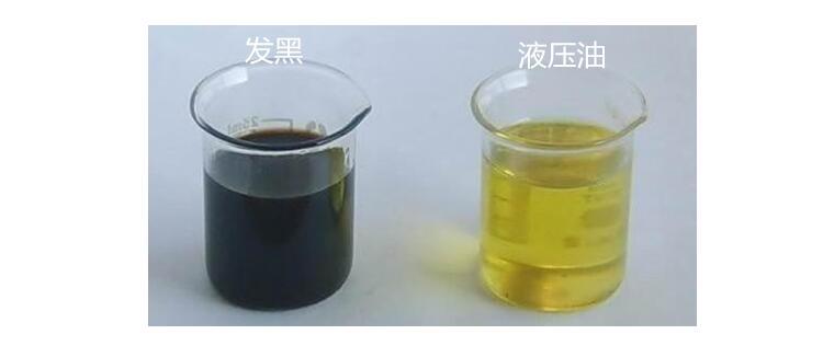 劣质液压油和优质液压油的比较