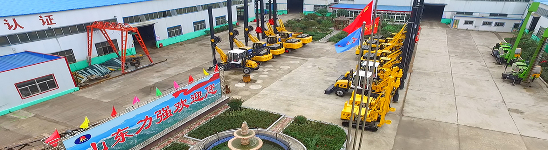 小型旋挖钻机、旋挖机适用于农村建筑的桩基工程