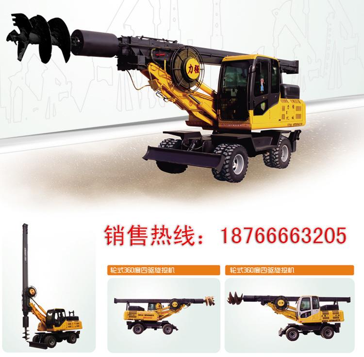 钻机在施工过程中严格遵守旋挖钻机钻头的选用原则