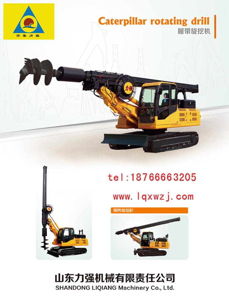 选择合适的钻具可以提高旋挖钻机工作效率