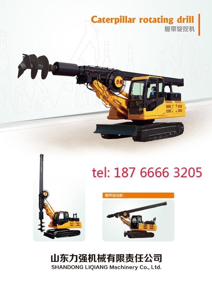 方杆履带小型旋挖钻机