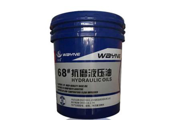 68号抗磨液压油