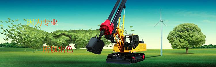 滕州旋挖机厂家提醒您及时更换液压油