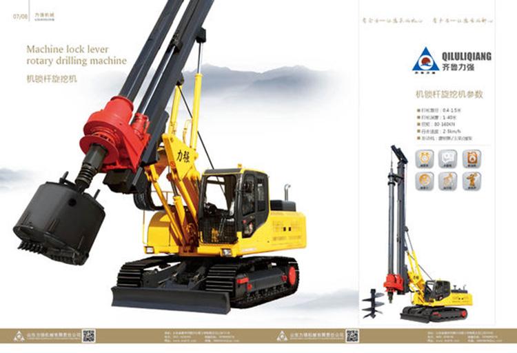 旋挖钻机液压系统中有空气严重影响钻机的机械性能