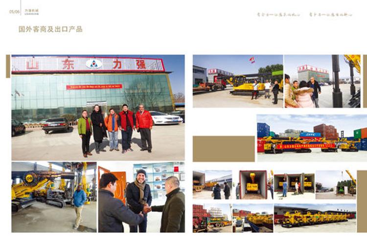 滕州小型旋挖钻机受到国内外用户的高度赞扬