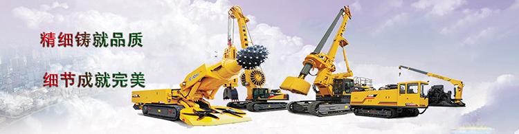 不同款式的旋挖钻机图片