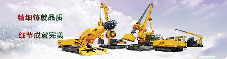 各种型号的小型旋挖机