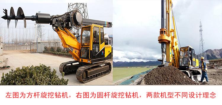方杆和机锁杆旋挖钻机相比较图片