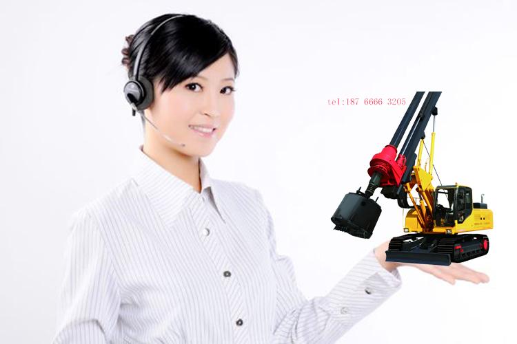 销售客服代表进行小型旋挖机报价图片