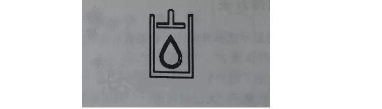 液压系统图标