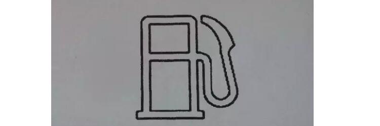 旋挖机燃油图标