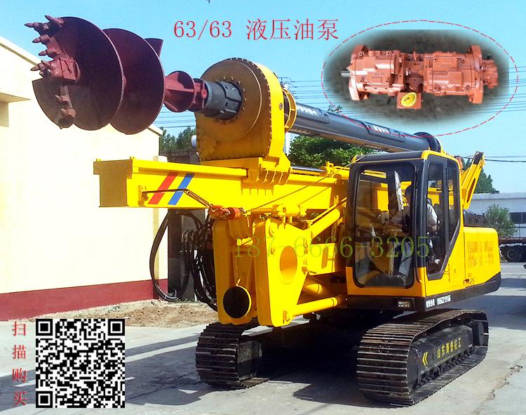 液压油泵是旋挖机重要的液压元件