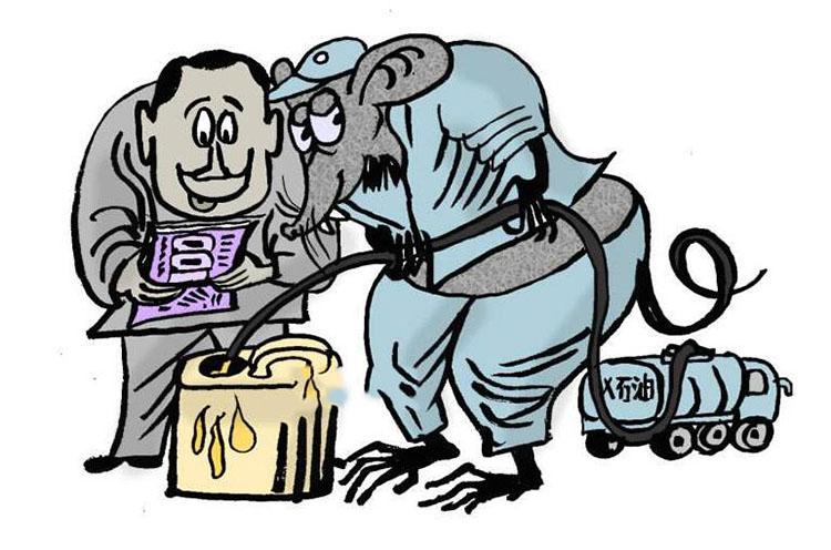 油耗子偷油漫画