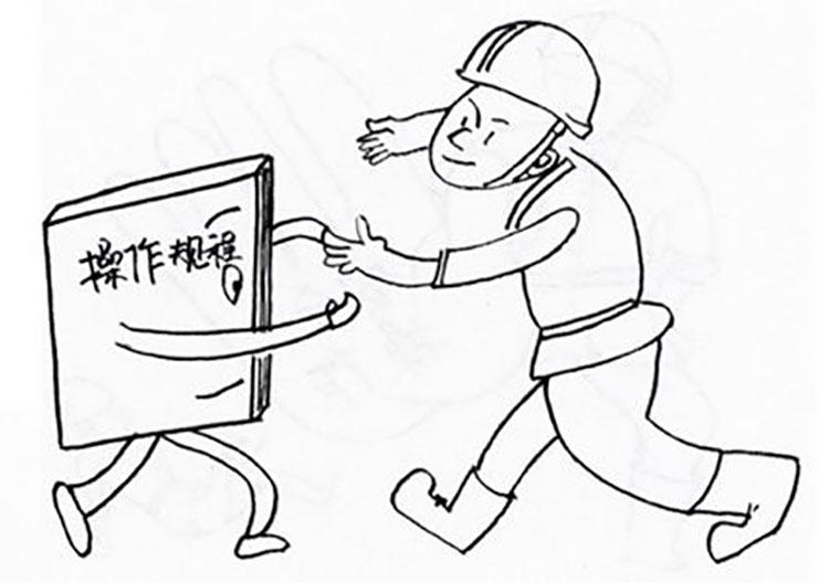 操作旋挖机应遵守的规则